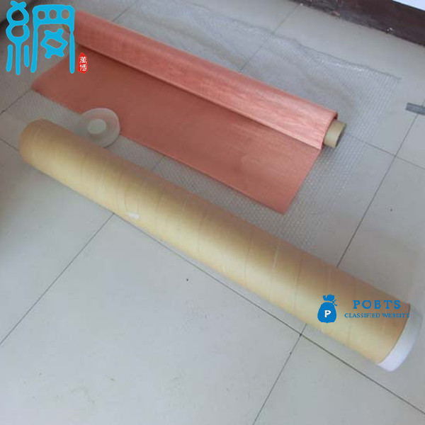 WOVEN COMMERCIALLY PURE COPPER WIRE MESH(WIRE CLOTH)/COPPER MESH/COPPER WIRE SCREEN
