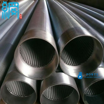 Factory Stainless Steel Wedge Wire Well Screen