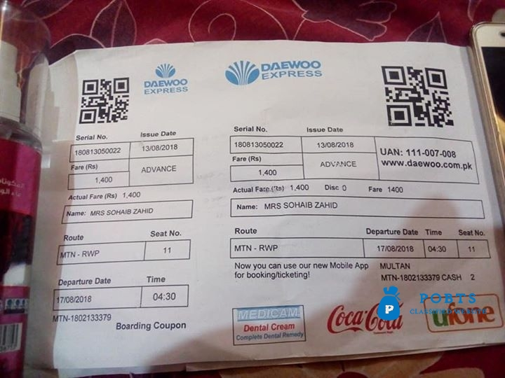Daewoo 2 tickets for sale