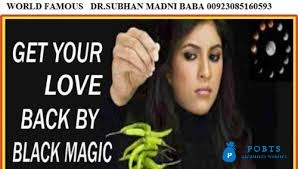 FREE LOVE MARRIAGE ASTROLOGER 00923085160593 Solution of your all problem