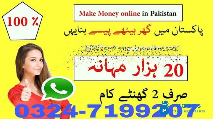 Job for lahore students