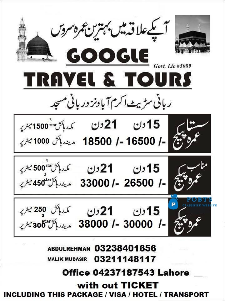 Google Travel and Tours.