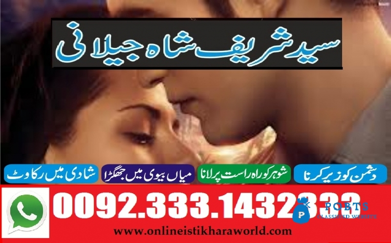 LARAI JHAGRA MEANING IN ENGLISH LARAI JHAGRA POETRY LARAI JHAGRA SMS