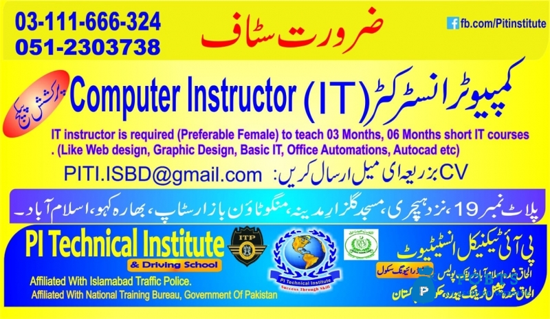 Computer Instructor Required