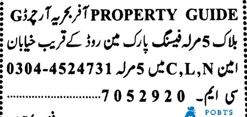 Property Guide Dha phase 6 offer