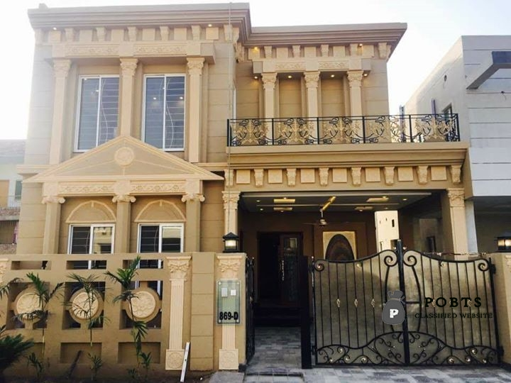 7 Marla House Urgent for Sale Defence Phase 6: