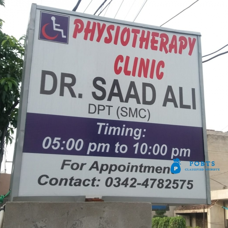 Physiotherapist in muslim town lahore