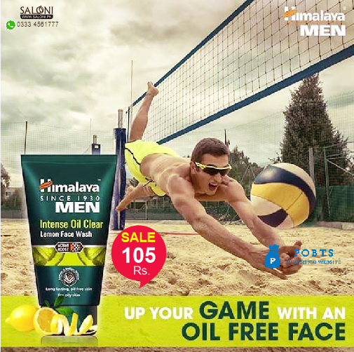 Himalaya's Intense Oil Clear Lemon Face Wash is a soap-free