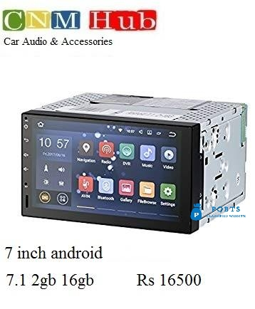 7 INCH ANDROID NAVIGATION PANEL 7.1