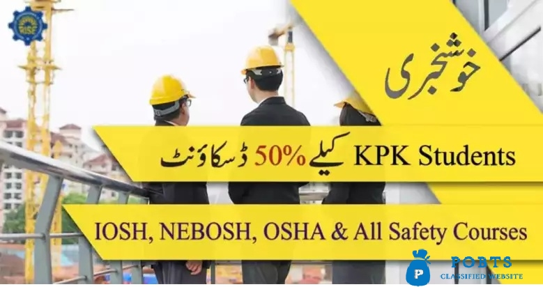 Golden opportunity for students of kp