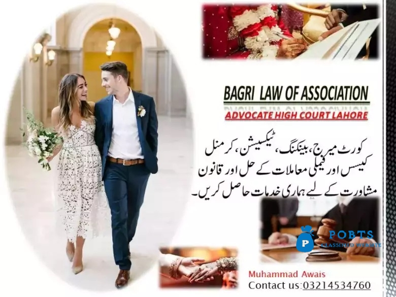 Court marriage and other cases deal