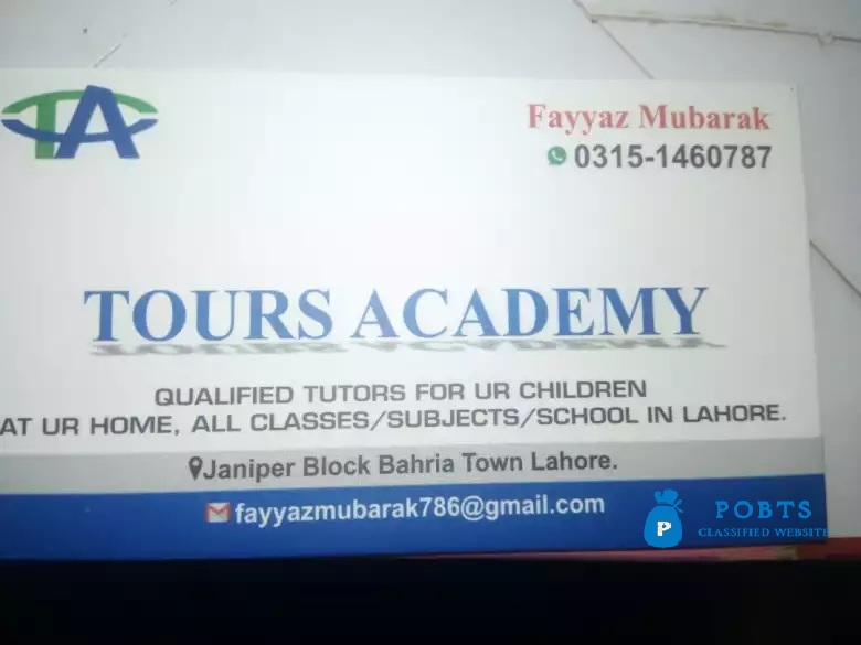 Home tutor available in Bahria town Lahore