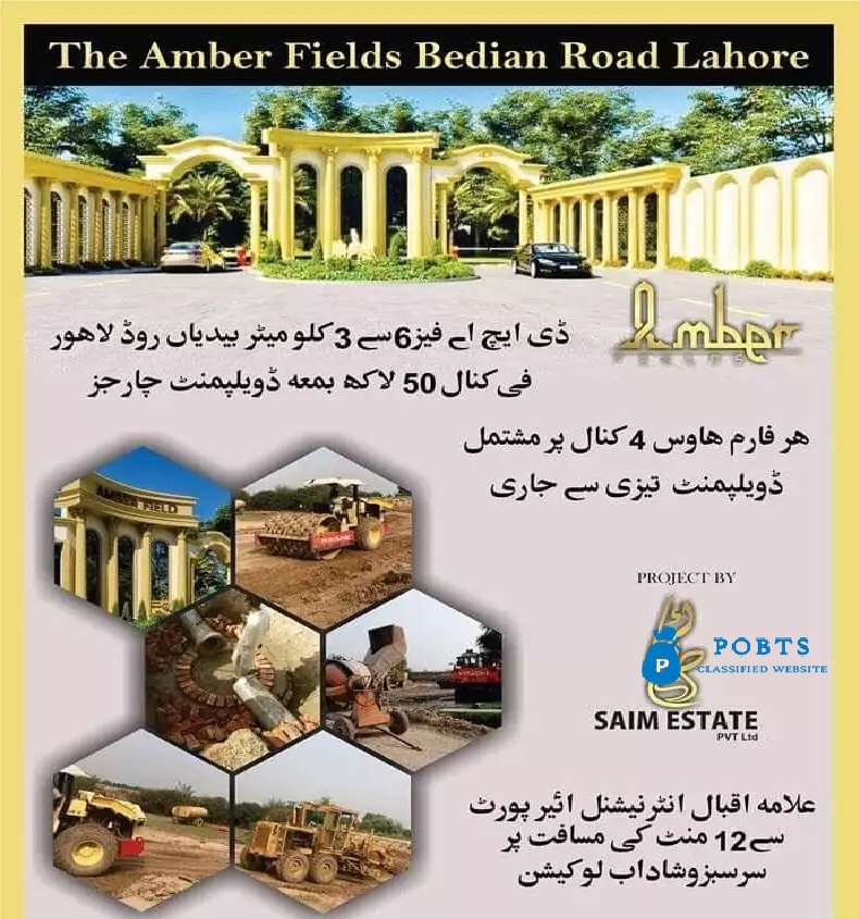 4 kanal farm houses land for sale in dha bedian road lahore