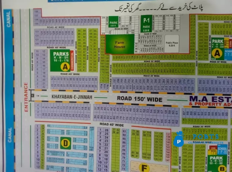 10 marla plot for sale in jubliee town Lahore