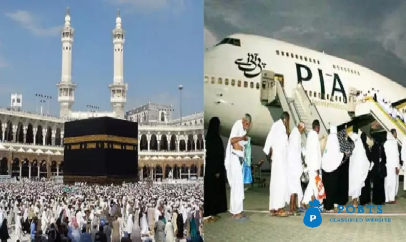 Hottle Booking in Makah and Madina on best Rates