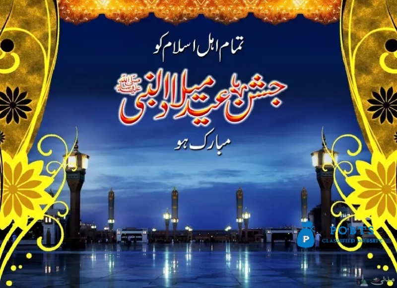RABI-UL-AWAL UMRAH WITH ZAMIR INTERNATIONAL TRAVELS PROVIDE YOU BEST