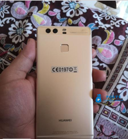 Huawei p9 pro gold color