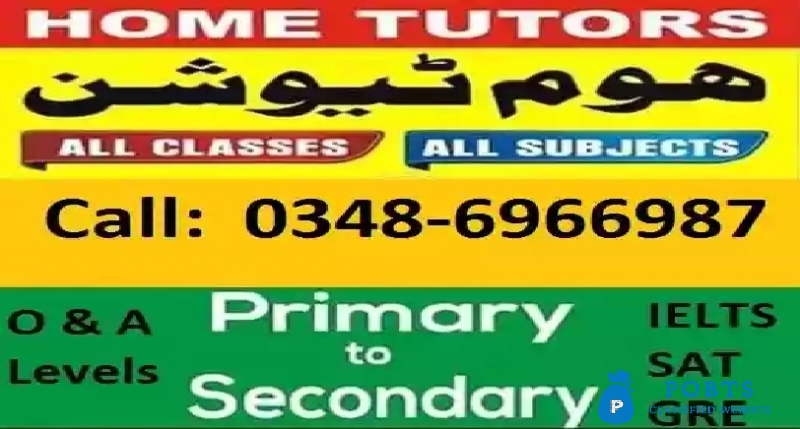 Get Qualified Home Tutors in all areas of Lahore for home tuition