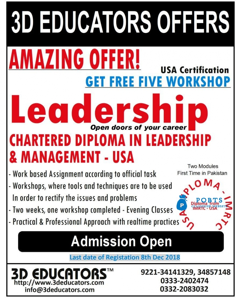 DIPLOMA IN LEADERSHIP AND MANAGEMENT
