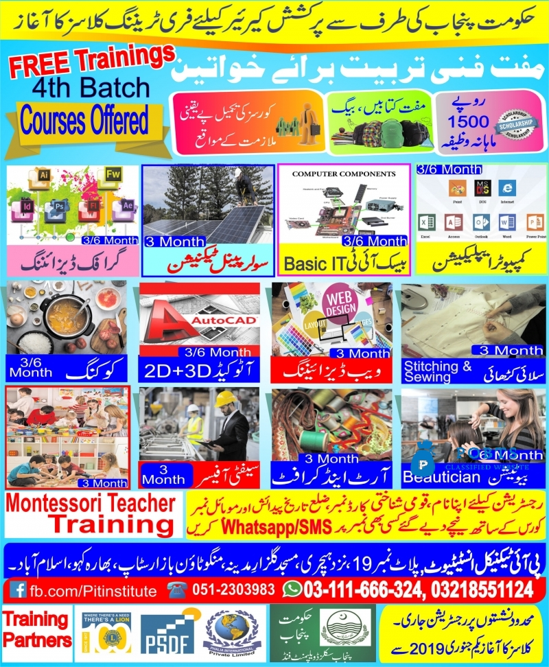 Free Training Programs With Monthly Stipend For Boys & Girls (Batch 4)