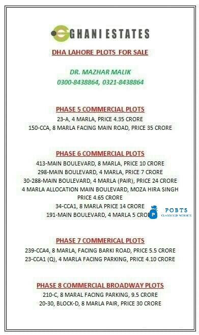 DHA Lahore phase-5, 6, 7, 8 Commercial Plots for Sale