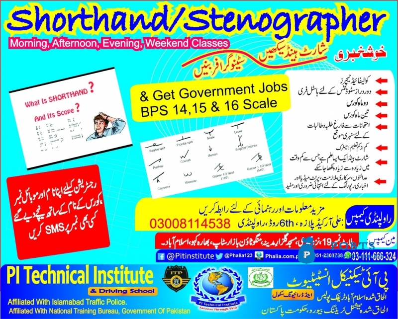Shorthand Stenography Course