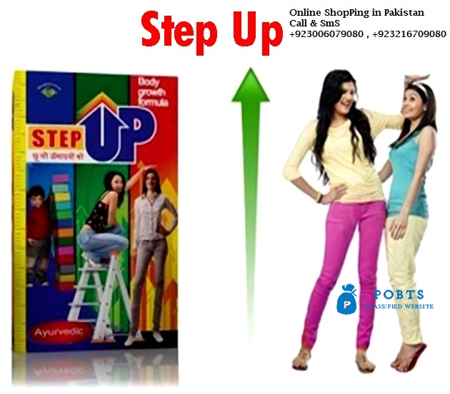 Step Up In Pakistan | Body Growth Formula 03006079080