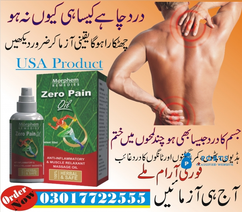 zero pain oil|Pain relife oil price in Murree ~ Order now 03017722555