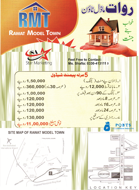 5 Marla Plot in Rawat Model Town