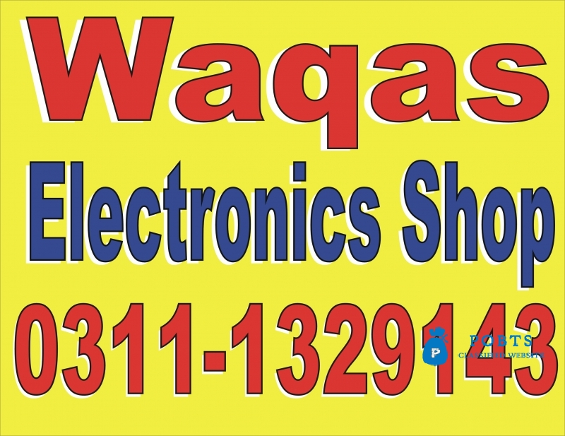 Home Appliances mobile phone on installment in lahore College road
