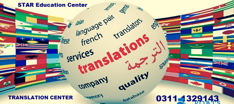 Translation Services Provided Eng to Urdu and vice versa Chakwal Pakistan