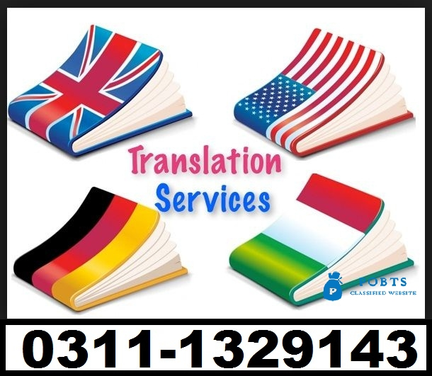 legal Certified Educational and Marriage Documents Translation Center In Sialkot Pakistan