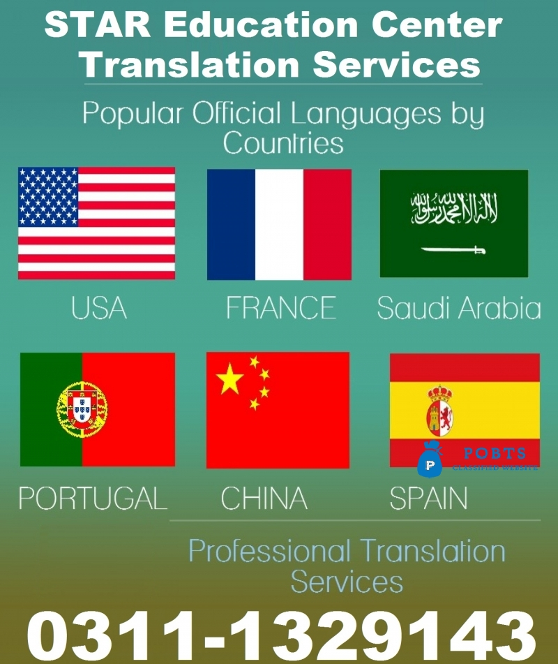 Legal Certified Translation of Document required by Ministry of Foreign Affairs In Rawalakot Pakistan