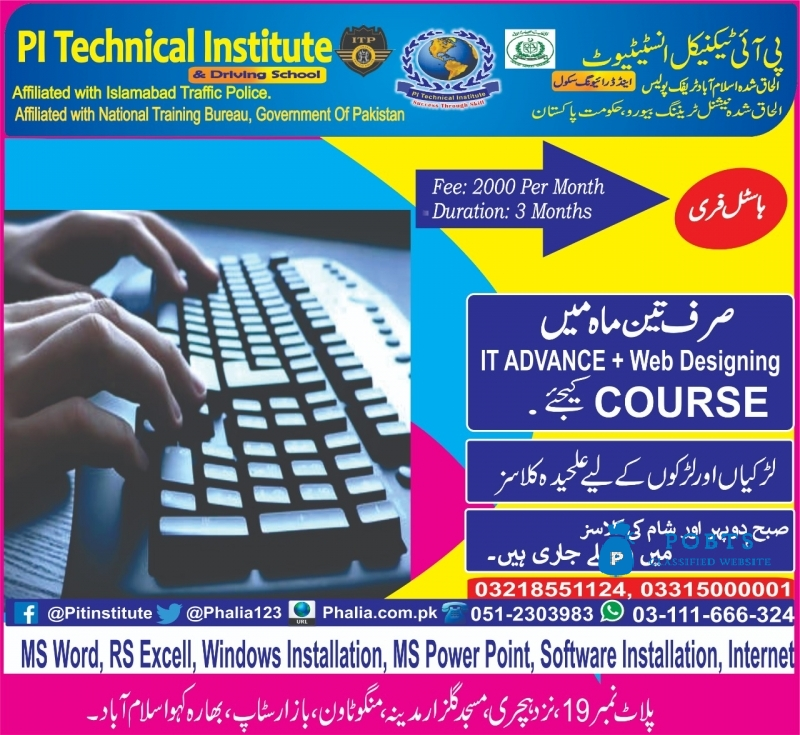 Learn IT Advance And Web Designing Courses
