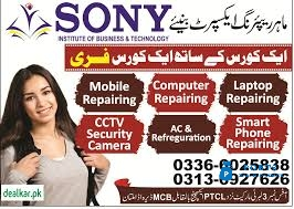 Mobile Repairing Courses In Multan Pakistan