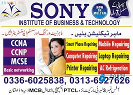 Networking courses in Multan