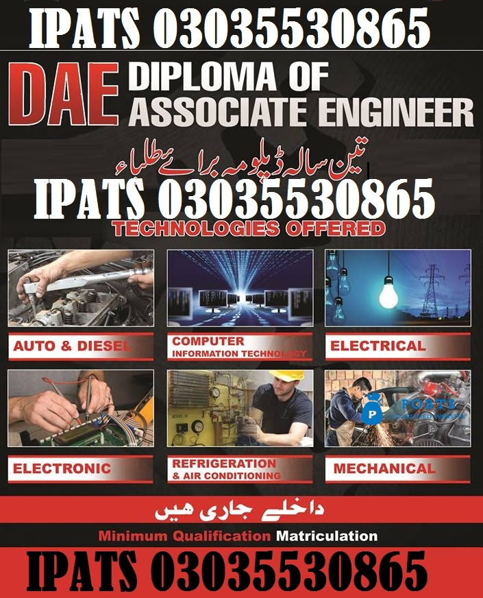 1-2 year Also DAE three Years  Punjab Government approved Diploma in any trade O3O3-553O865