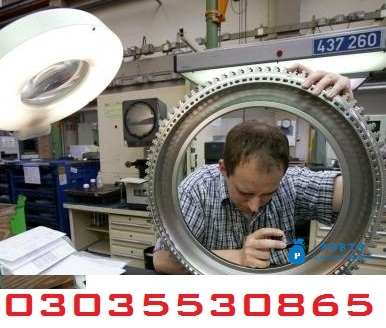 303-5530865 Qc Inspector Diploma Course in Chakwal 303-5530865