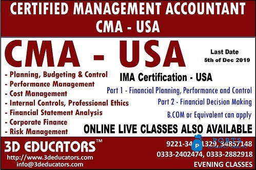 Certified Management Accountant (CMA) BY 3d Educators