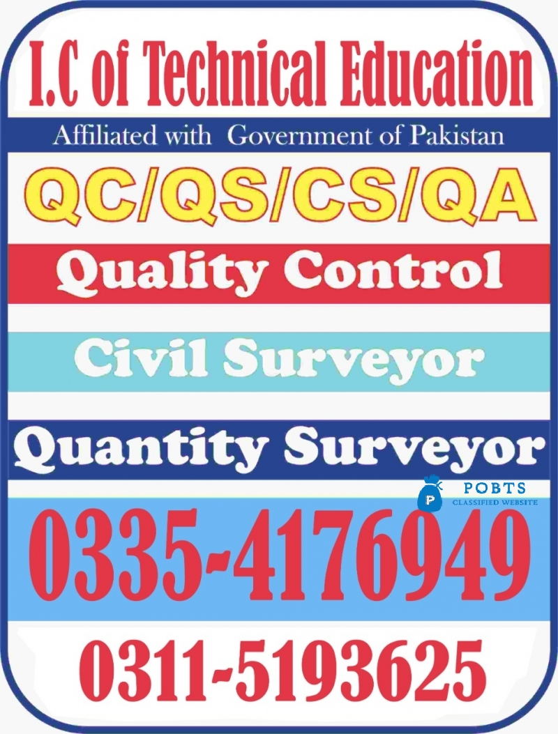 Government Approved quality Control diploma corse in Rawalpindi Pakistan
