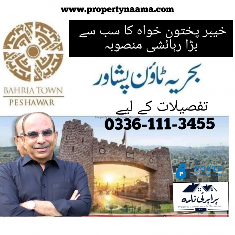 New Project of Bahria Town In Peshawar