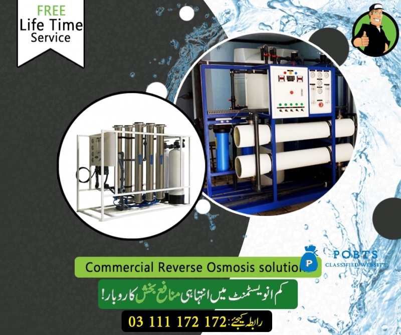 RO Plant Commercial Reverse Osmosis Solution