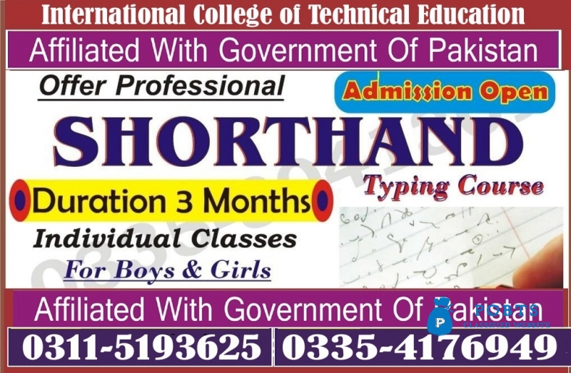 Professional Shorthand Course in Pakistan