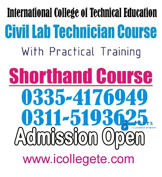 Professional Shorthand course in PAkistan 03354176949