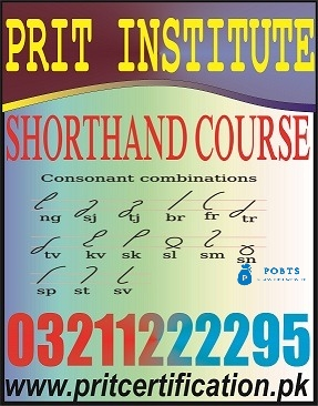 Professional shorthand course in islamabad