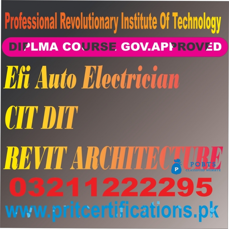 Revit Architecture Course In Islamabad