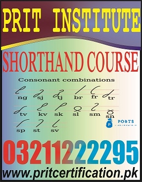 Shorthand Course  In Pakistan