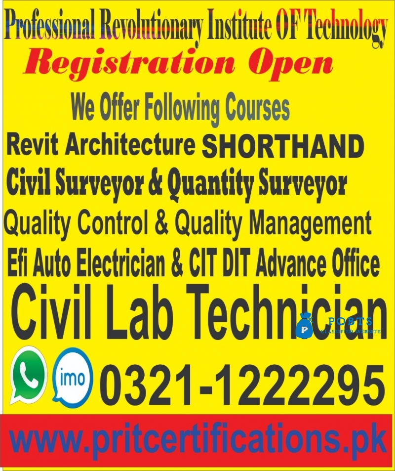 Quality Control Diploma Course in Islamabad