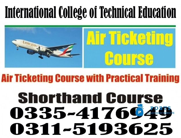 IATA Air Ticketing and Reservation System Course in Rawalpindi Punjab in Pakistan