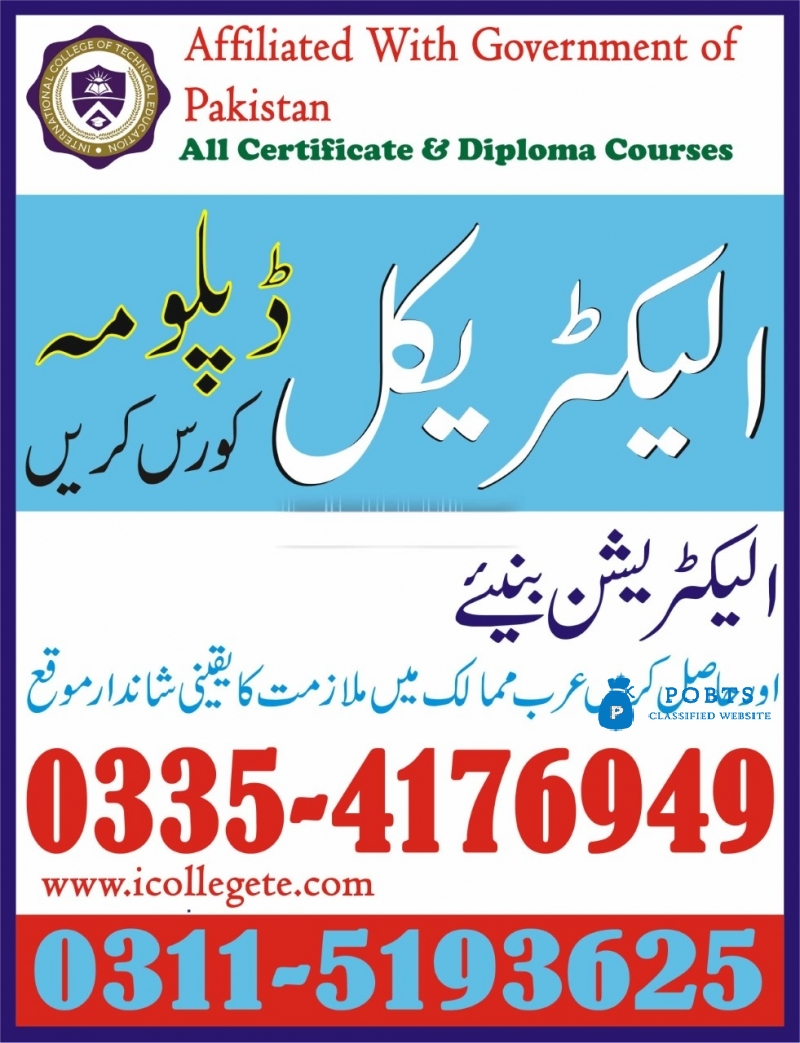 Auto Car Electrician Course
